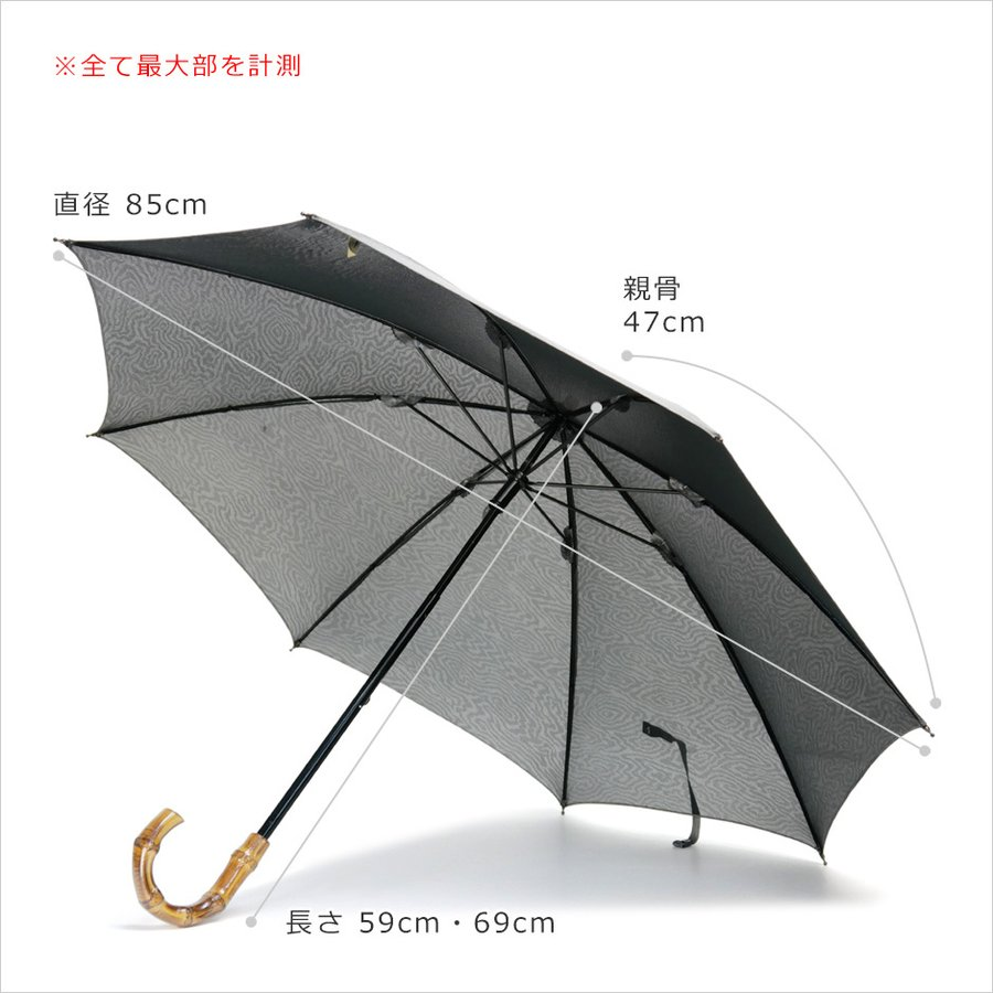 日傘 長傘 スパッタリング ヌーベルジャポネ スライド ショート傘 軽量 丈夫 UV レディース 日本製 メンズ Men's carron 11