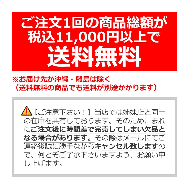 日傘 長傘 スパッタリング ヌーベルジャポネ スライド ショート傘 軽量 丈夫 UV レディース 日本製 メンズ Men's carron 16