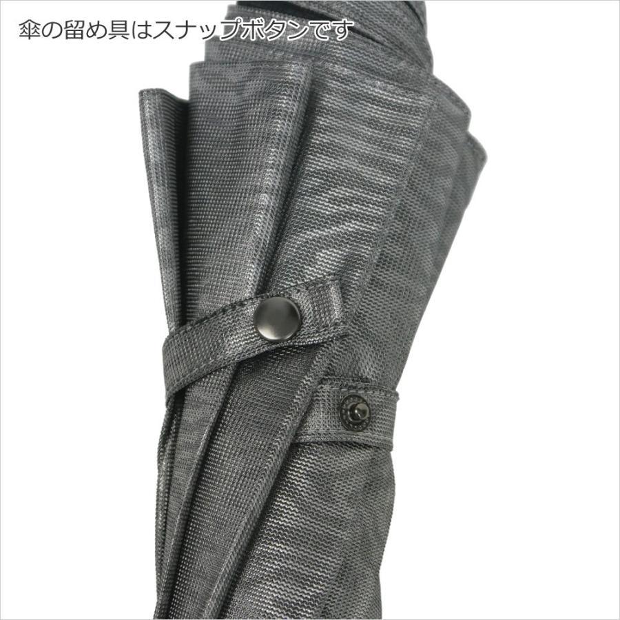 日傘 長傘 スパッタリング ヌーベルジャポネ スライド ショート傘 軽量 丈夫 UV レディース 日本製 メンズ Men's carron 07