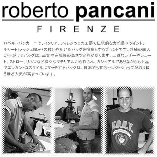 メッシュレザーバッグ トートバッグ レディース レディス 通勤 ショルダー A4 仕事 羊革 イタリア ブランド brand roberto pancani bag|carron|12