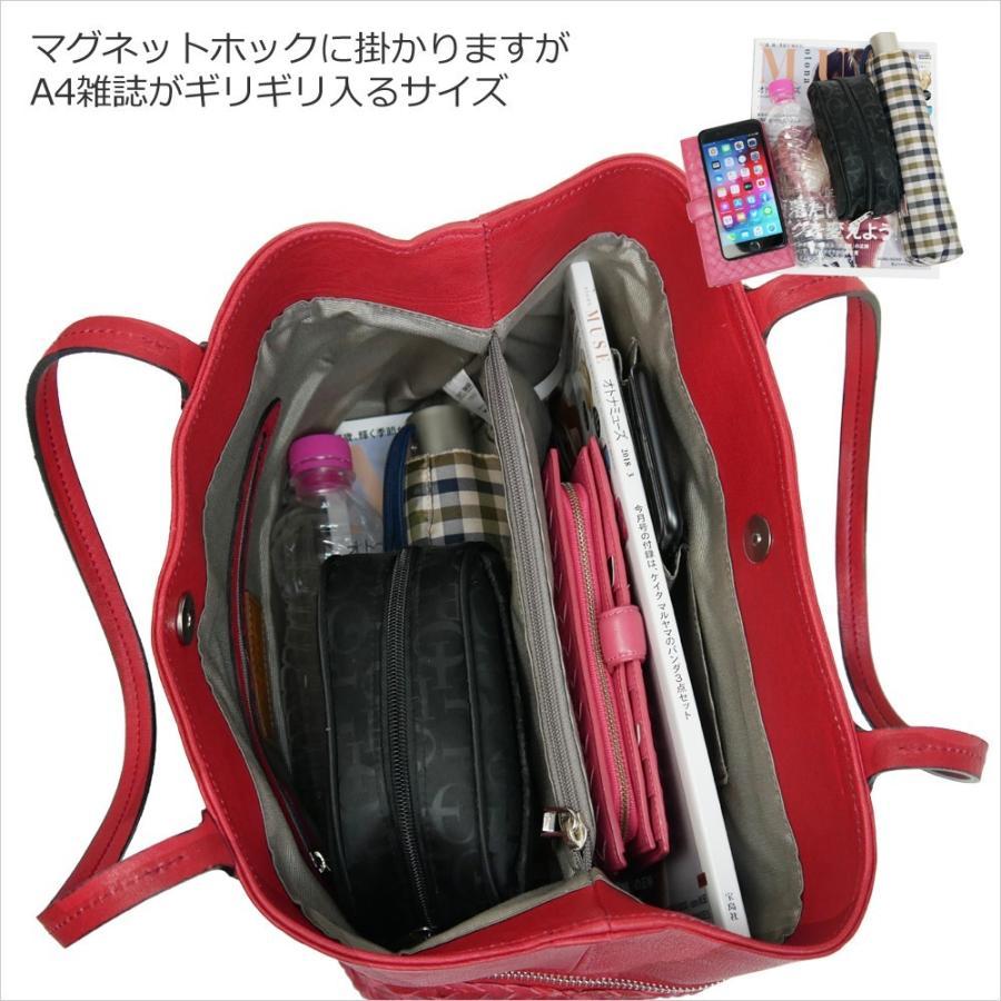メッシュレザーバッグ トートバッグ レディース レディス 通勤 ショルダー A4 仕事 羊革 イタリア ブランド brand roberto pancani bag|carron|05
