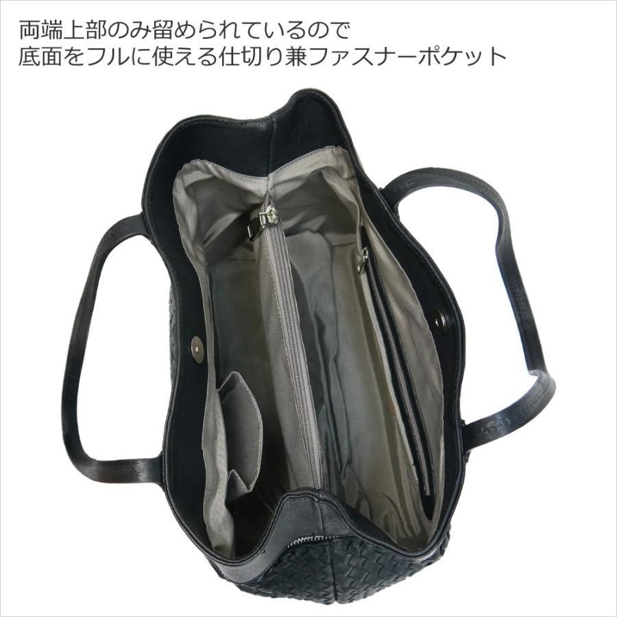 メッシュレザーバッグ トートバッグ レディース レディス 通勤 ショルダー A4 仕事 羊革 イタリア ブランド brand roberto pancani bag|carron|08