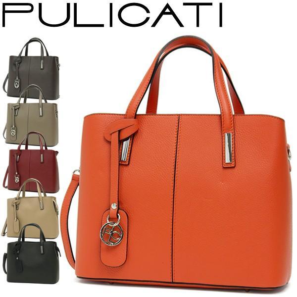 トートバッグ レディース ブランド 斜め掛け 本革レザー 2WAY ショルダー イタリア PULICATI エリシア レディス brand bag|carron