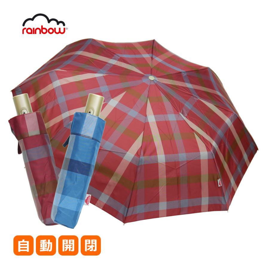 折りたたみ傘 自動開閉 おしゃれ 折り畳み傘 おすすめ チェック ワンタッチ 丈夫 ビジネス レディース レディス メンズ Men's 折りたたみ雨傘 イタリア rainbow|carron