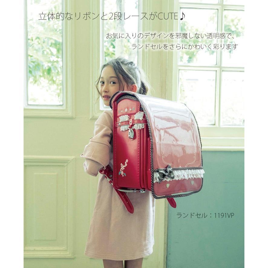 ランドセルカバー 女 透明 レース&ドットリボン 水玉 プリンセスアリス|carrot|02