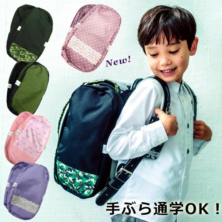 (連)サンドセル ランドセル用補助バッグ ランドセル用バッグ スクールバッグ シューズケース|carrot