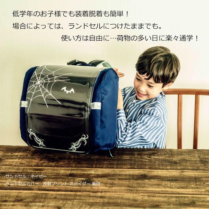 (連)サンドセル ランドセル用補助バッグ ランドセル用バッグ スクールバッグ シューズケース|carrot|03