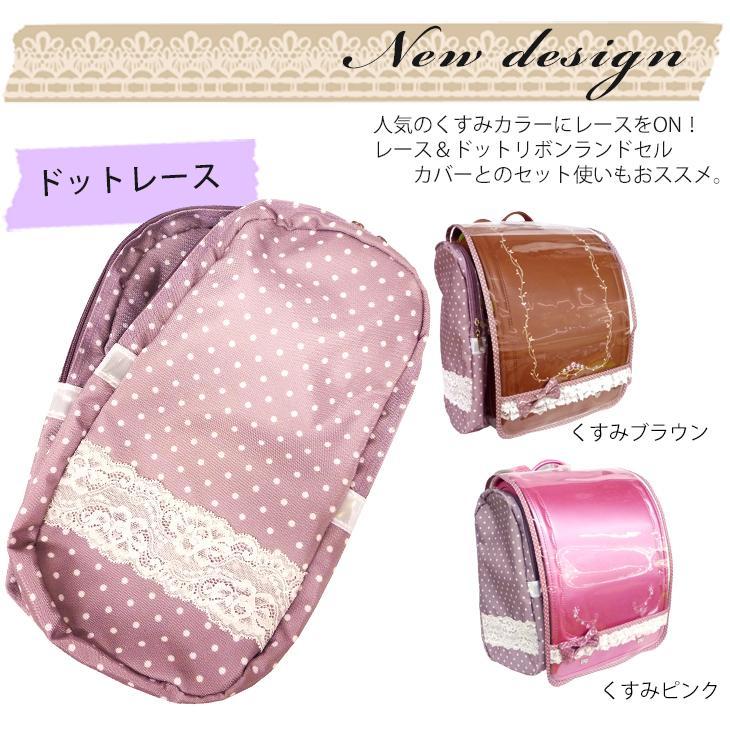 (連)サンドセル ランドセル用補助バッグ ランドセル用バッグ スクールバッグ シューズケース|carrot|04