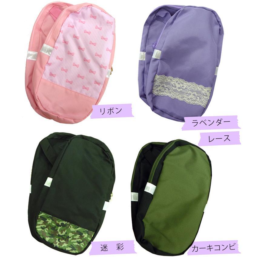 (連)サンドセル ランドセル用補助バッグ ランドセル用バッグ スクールバッグ シューズケース|carrot|05