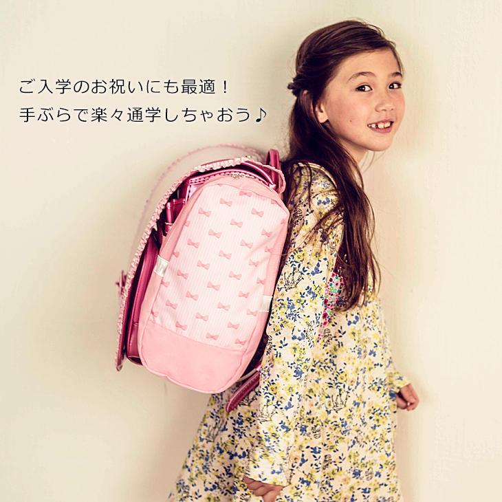 (連)サンドセル ランドセル用補助バッグ ランドセル用バッグ スクールバッグ シューズケース|carrot|07