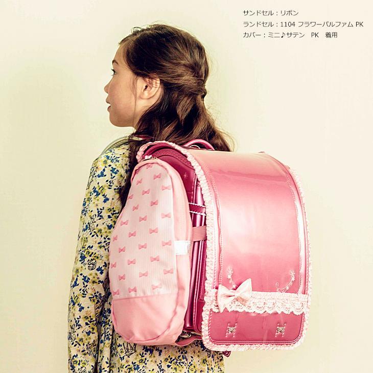(連)サンドセル ランドセル用補助バッグ ランドセル用バッグ スクールバッグ シューズケース|carrot|08