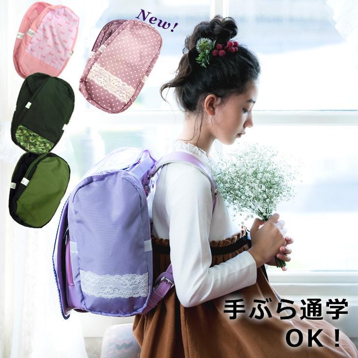 (連)サンドセル ランドセル用補助バッグ ランドセル用バッグ スクールバッグ シューズケース|carrot|09