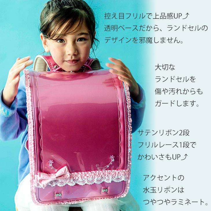 プリンセスアリス ミニ♪サテンリボン ランドセルカバー 透明 女の子 LLサイズ Lサイズ|carrot|02