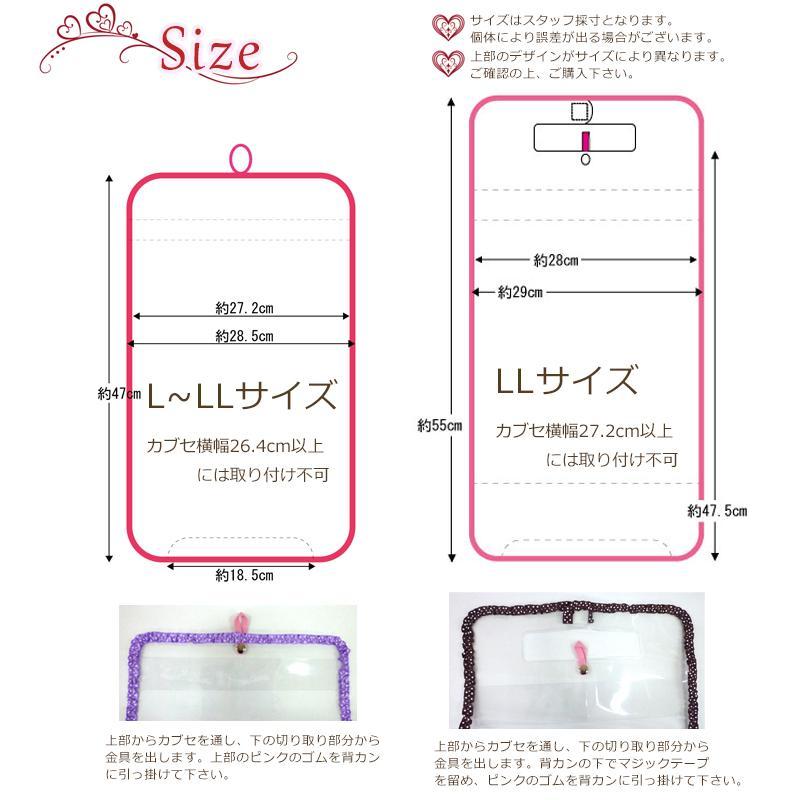 プリンセスアリス ミニ♪サテンリボン ランドセルカバー 透明 女の子 LLサイズ Lサイズ|carrot|05