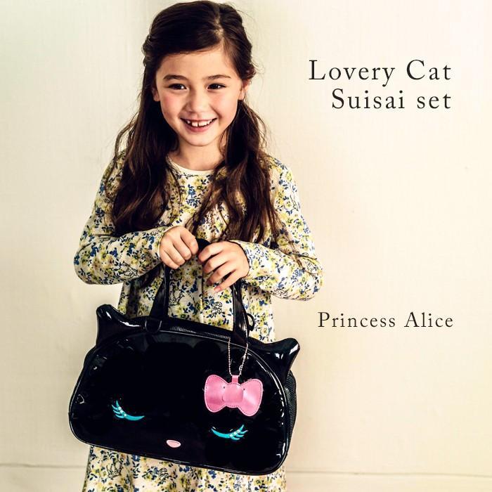 絵の具セット 水彩セット 小学生 女子 ラブリーキャット プリンセスアリス|carrot