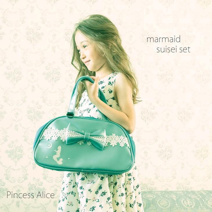 プリンセスアリス 絵の具セット 小学生 女子 人魚姫 水彩セット carrot