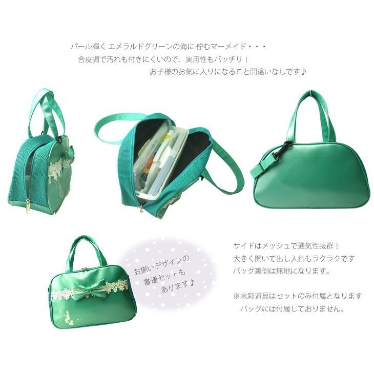 プリンセスアリス 絵の具セット 小学生 女子 人魚姫 水彩セット carrot 03