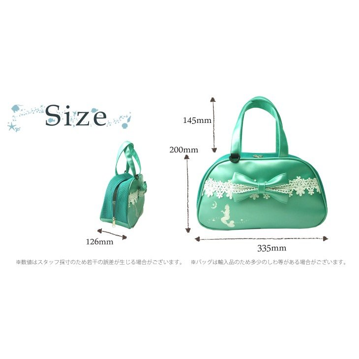 プリンセスアリス 絵の具セット 小学生 女子 人魚姫 水彩セット carrot 04