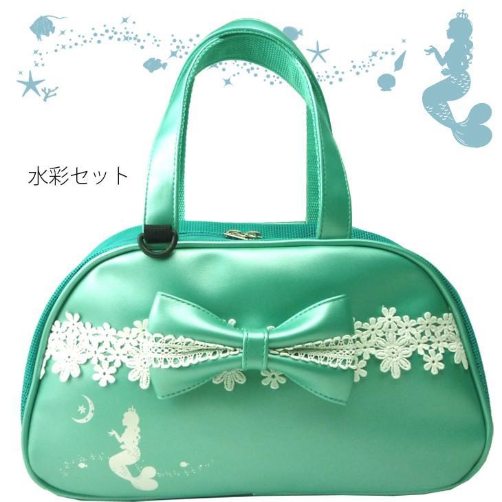 プリンセスアリス 絵の具セット 小学生 女子 人魚姫 水彩セット carrot 08