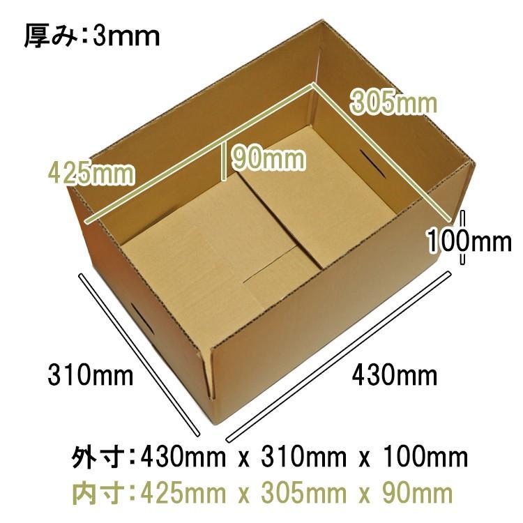 段ボール ダンボール 90サイズ A3対応 20枚セット 梱包用ダンボール 手穴あり 茶色 送料無料 外寸430x310x100mm 厚さ3mm 日本製 003-017 carton-box 02