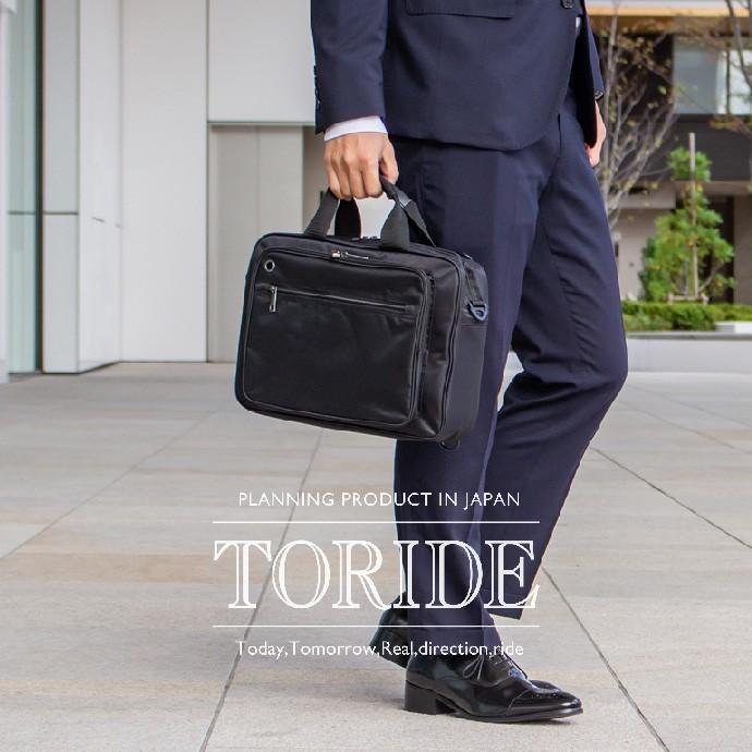 ビジネスバッグ ビジネスリュック ショルダーバッグ 鞄 手持ち 就活 ビジネス 防水 撥水 A4サイズ 軽量 大容量 黒 メンズ toride trd-183|casadepaz|02