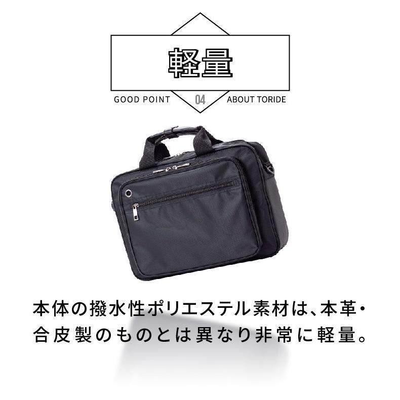 ビジネスバッグ ビジネスリュック ショルダーバッグ 鞄 手持ち 就活 ビジネス 防水 撥水 A4サイズ 軽量 大容量 黒 メンズ toride trd-183|casadepaz|11
