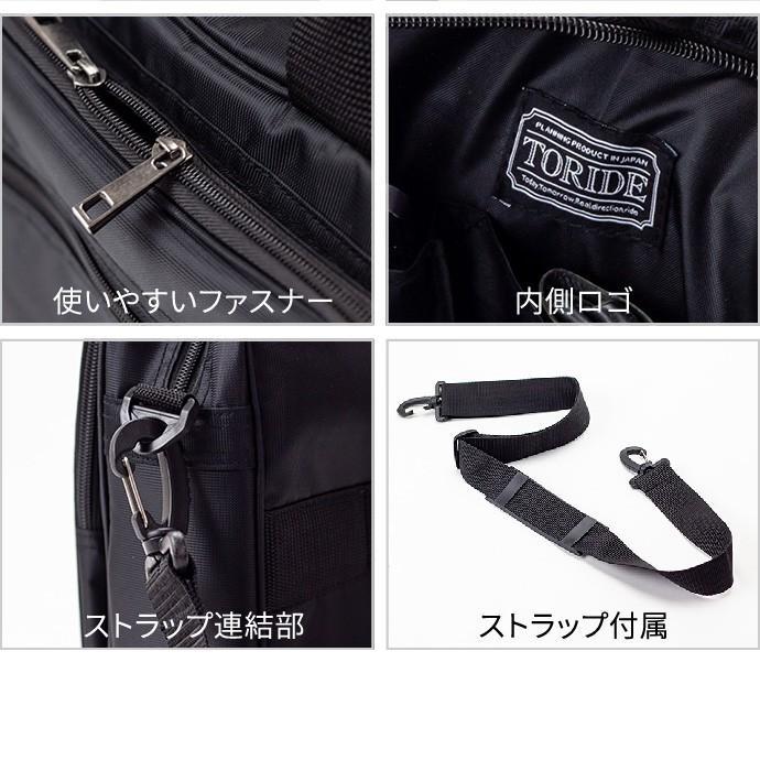 ビジネスバッグ ビジネスリュック ショルダーバッグ 鞄 手持ち 就活 ビジネス 防水 撥水 A4サイズ 軽量 大容量 黒 メンズ toride trd-183|casadepaz|13