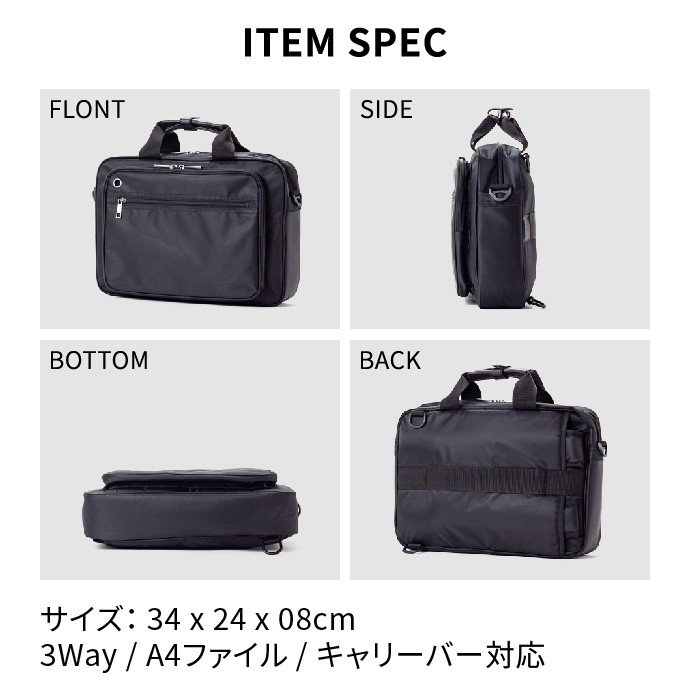 ビジネスバッグ ビジネスリュック ショルダーバッグ 鞄 手持ち 就活 ビジネス 防水 撥水 A4サイズ 軽量 大容量 黒 メンズ toride trd-183|casadepaz|14