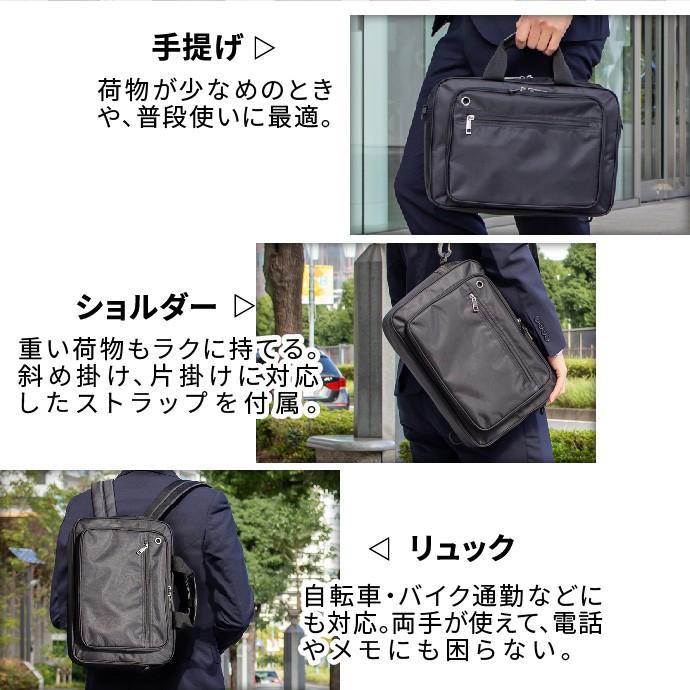 ビジネスバッグ ビジネスリュック ショルダーバッグ 鞄 手持ち 就活 ビジネス 防水 撥水 A4サイズ 軽量 大容量 黒 メンズ toride trd-183|casadepaz|05