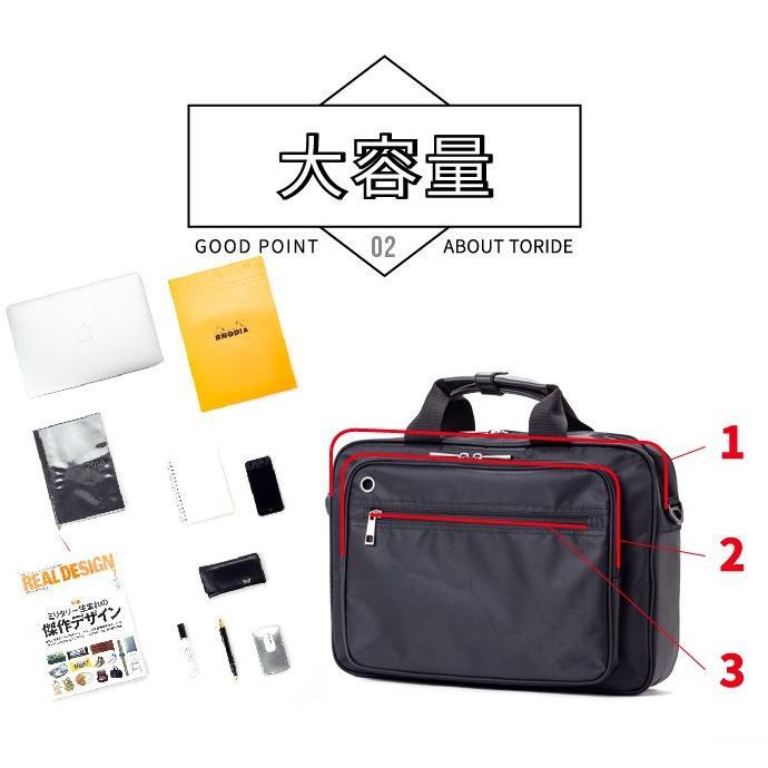 ビジネスバッグ ビジネスリュック ショルダーバッグ 鞄 手持ち 就活 ビジネス 防水 撥水 A4サイズ 軽量 大容量 黒 メンズ toride trd-183|casadepaz|06