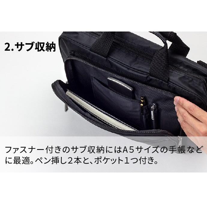 ビジネスバッグ ビジネスリュック ショルダーバッグ 鞄 手持ち 就活 ビジネス 防水 撥水 A4サイズ 軽量 大容量 黒 メンズ toride trd-183|casadepaz|08