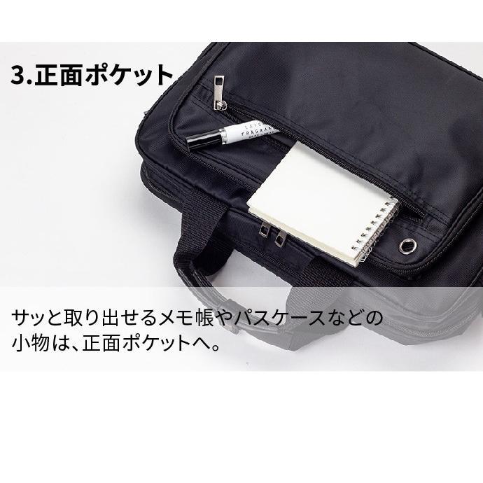 ビジネスバッグ ビジネスリュック ショルダーバッグ 鞄 手持ち 就活 ビジネス 防水 撥水 A4サイズ 軽量 大容量 黒 メンズ toride trd-183|casadepaz|09