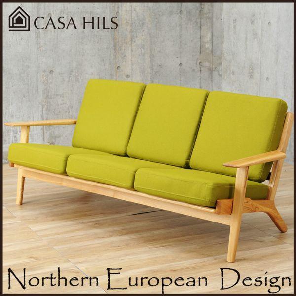 GE290 GE290 北欧ソファ デザイナーズ家具 リプロダクト 3人掛け ジェネリック製品