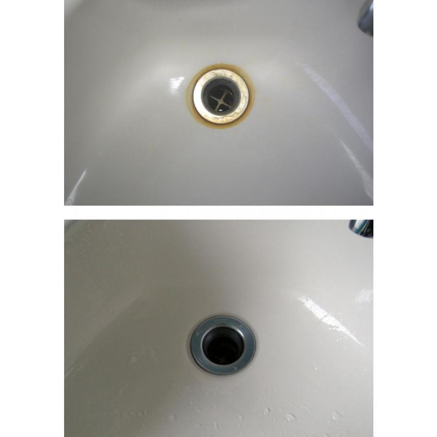 極 水垢落とし 汚れにつけやすい容器 200ml【業務用 水垢取り】|cascata|06