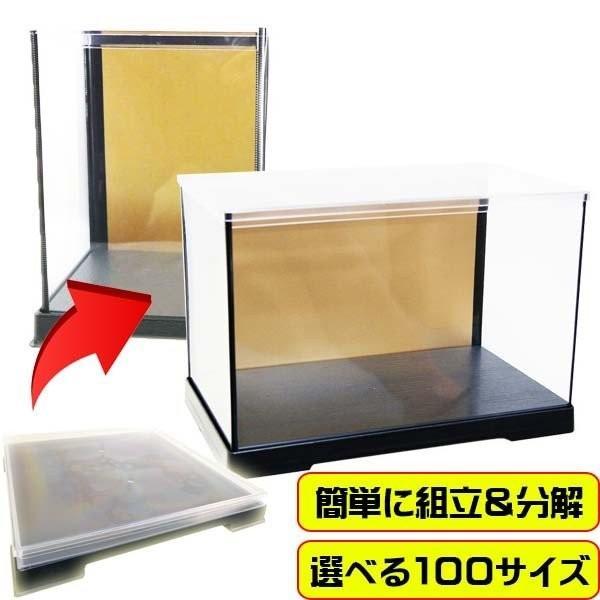 人形ケース フィギュアケース コレクションケース 背面金張りケース 特注手作り品 W50cm×D50cm×H40cm