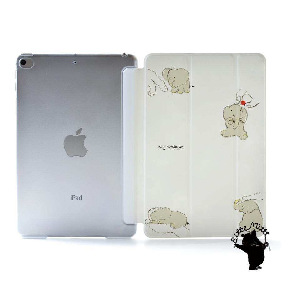iPad Air4 ケース おしゃれ アイパッドエアー4 カバー ペン収納 ipadair4 クリアケース 透明 かわいい 名入れ可 casegarden