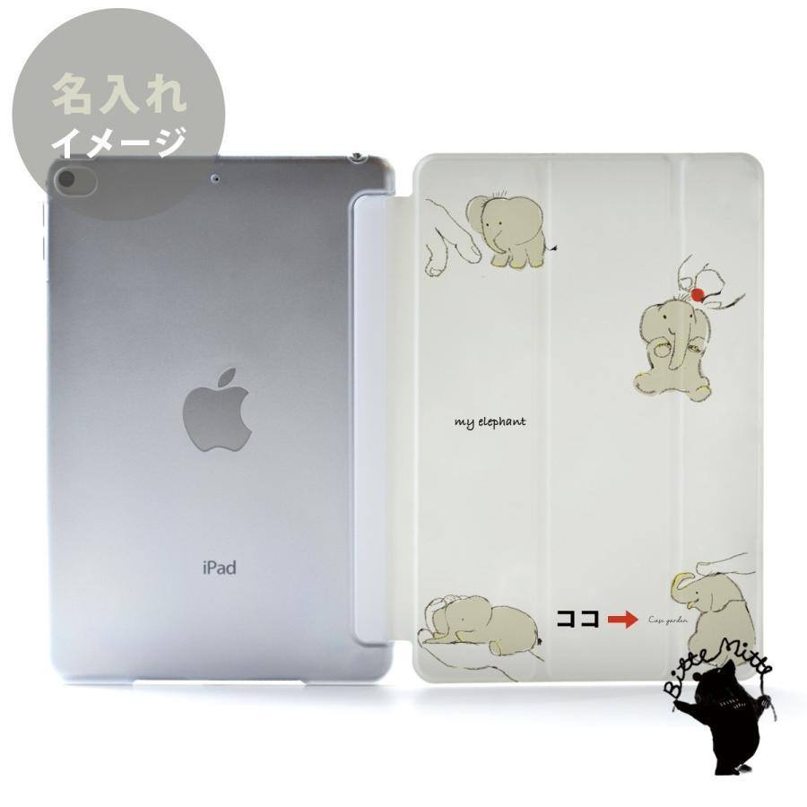 iPad Air4 ケース おしゃれ アイパッドエアー4 カバー ペン収納 ipadair4 クリアケース 透明 かわいい 名入れ可 casegarden 02