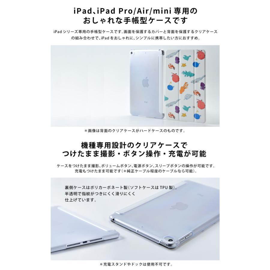 iPad Air4 ケース おしゃれ アイパッドエアー4 カバー ペン収納 ipadair4 クリアケース 透明 かわいい 名入れ可 casegarden 03