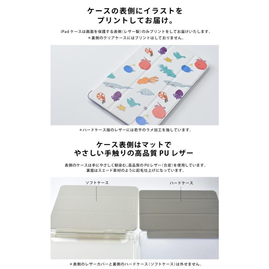 iPad Air4 ケース おしゃれ アイパッドエアー4 カバー ペン収納 ipadair4 クリアケース 透明 かわいい 名入れ可 casegarden 04