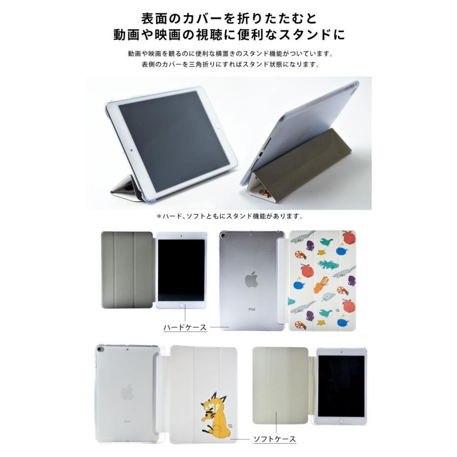 iPad Air4 ケース おしゃれ アイパッドエアー4 カバー ペン収納 ipadair4 クリアケース 透明 かわいい 名入れ可 casegarden 06