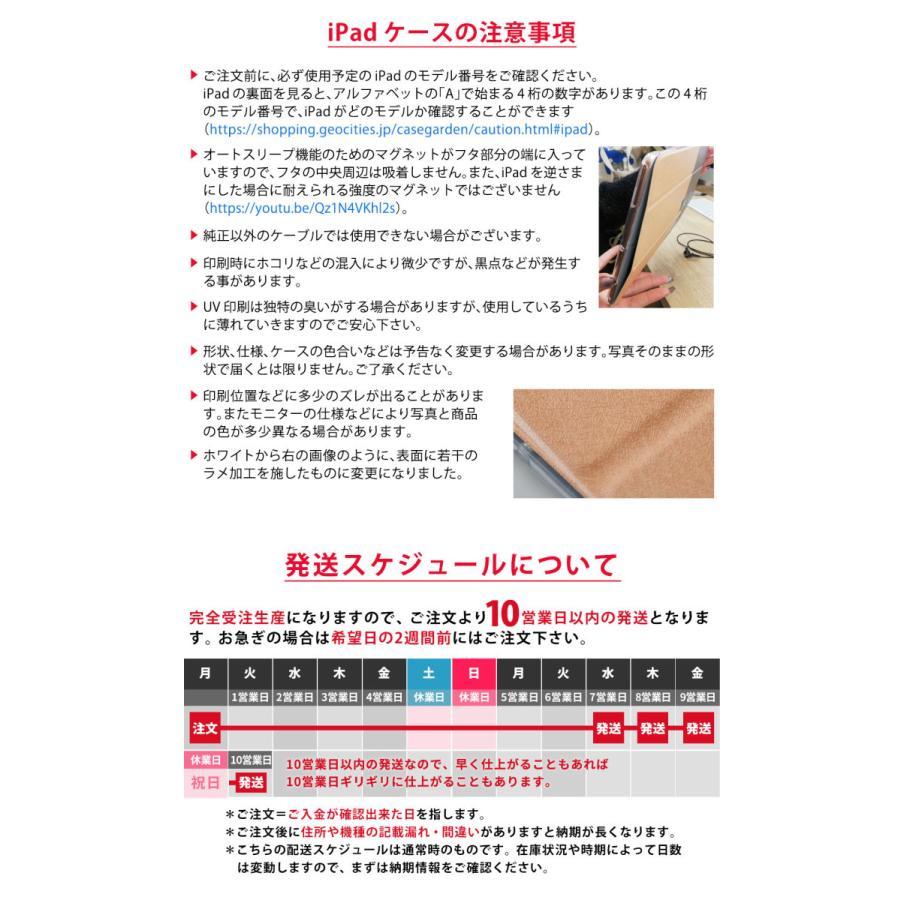 iPad Air4 ケース おしゃれ アイパッドエアー4 カバー ペン収納 ipadair4 クリアケース 透明 かわいい 名入れ可 casegarden 07
