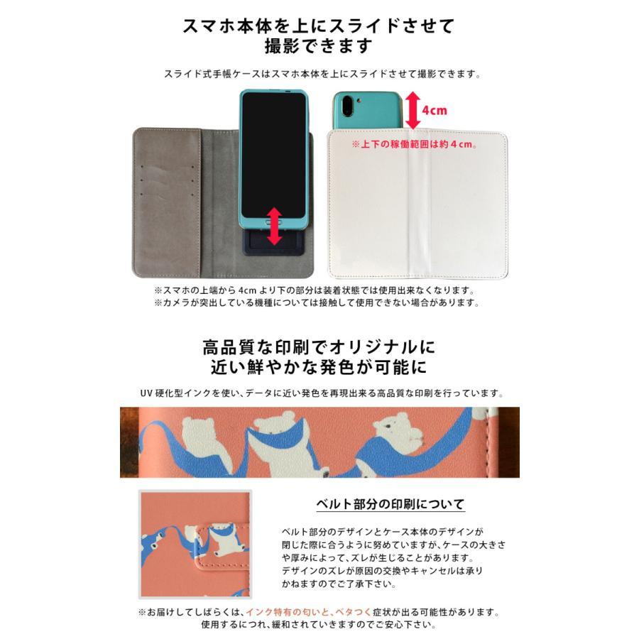 iPhone 12mini 12 12pro 12promax 11 se2 ケース iphone8 SE スマホケース 手帳型 se 11pro xr xs 携帯ケース iPhoneケース 花柄 casegarden 05