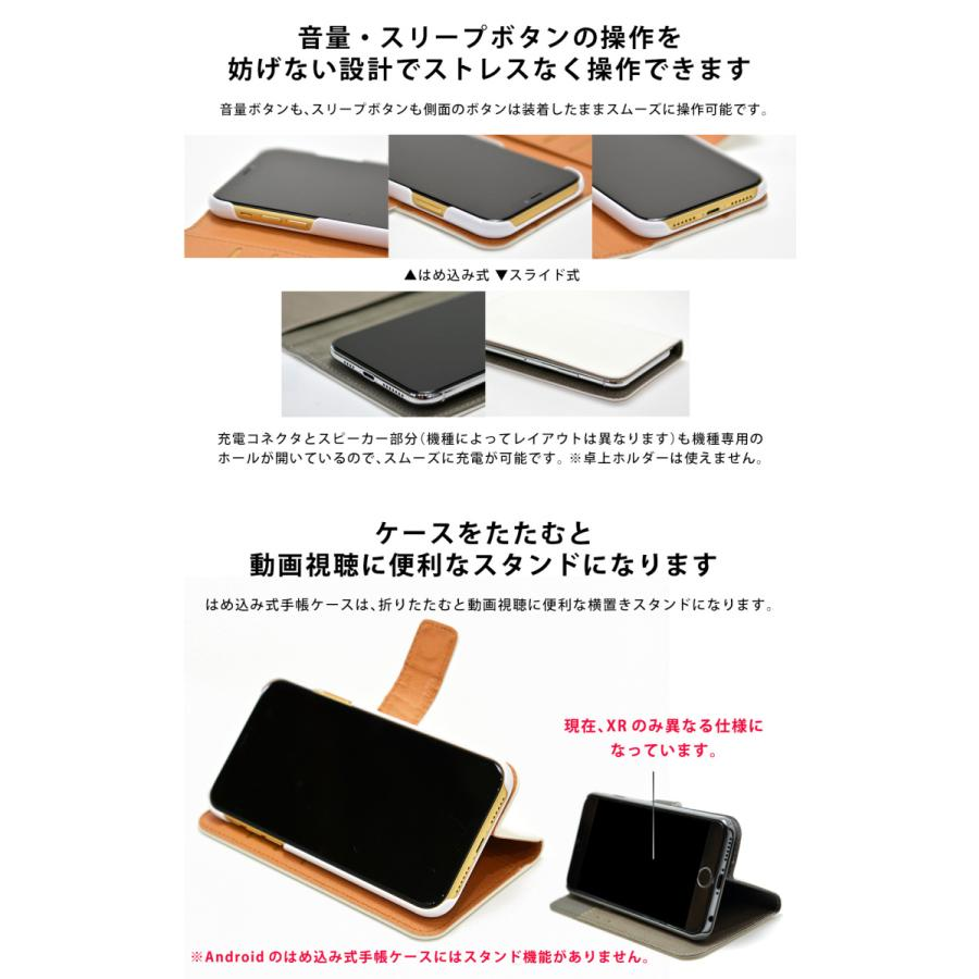iPhone 12mini 12 12pro 12promax 11 se2 ケース iphone8 SE スマホケース 手帳型 se 11pro xr xs 携帯ケース iPhoneケース 花柄 casegarden 06