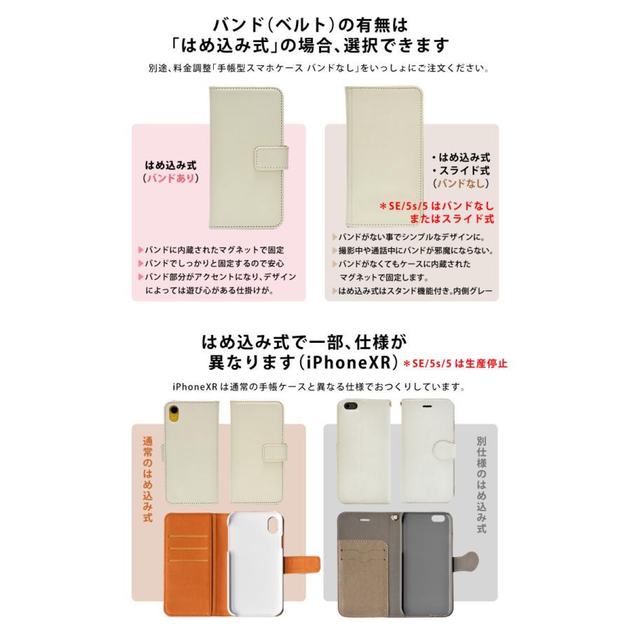 iPhone 12mini 12 12pro 12promax 11 se2 ケース iphone8 SE スマホケース 手帳型 se 11pro xr xs 携帯ケース iPhoneケース 花柄 casegarden 07