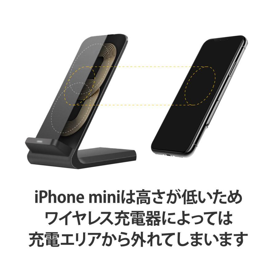【ワイヤレス充電器と同時購入者限定】ワイヤレス充電器 iPhone 12 mini 専用 充電用 シリコンパッド スタンド 高さ調節 補助 当店オリジナル おまとめ購入用|casejapaemo|03