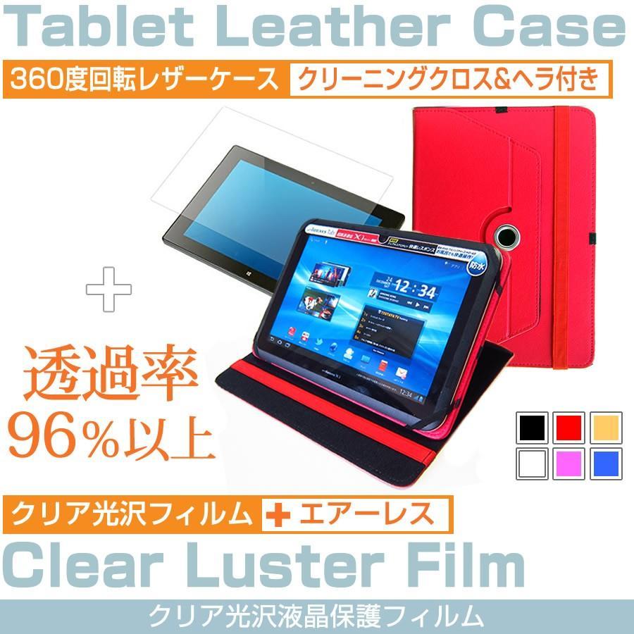 NEC LaVie Tab E TE508/BAW PC-TE508BAW (8インチ) 360度回転 スタンド機能 レザーケース 赤 と 液晶保護フィルム 指紋防止 クリア光沢 セット casemania55 02