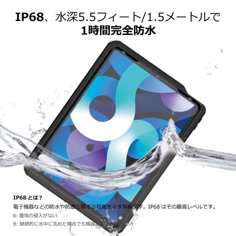 ARMOR-X iPad air4 ケース 全面保護 防水 衝撃 IP68 ストラップ付き Waterproof Case Hand Strap [ Black ] caseplay 02