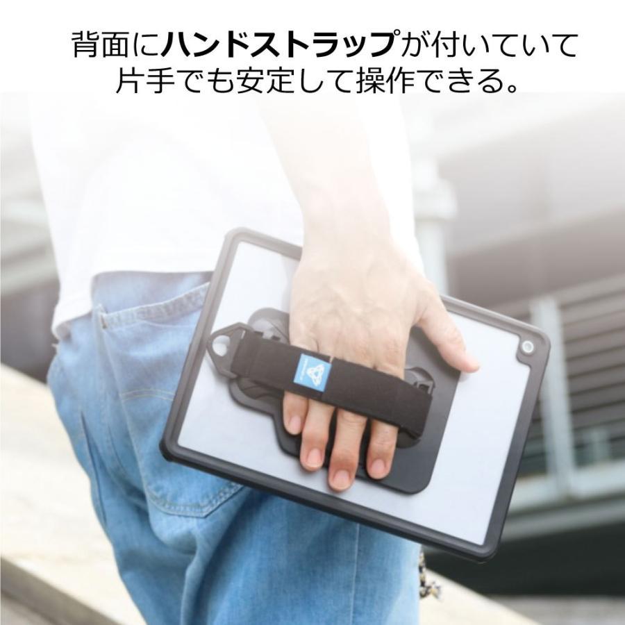 ARMOR-X iPad air4 ケース 全面保護 防水 衝撃 IP68 ストラップ付き Waterproof Case Hand Strap [ Black ] caseplay 04