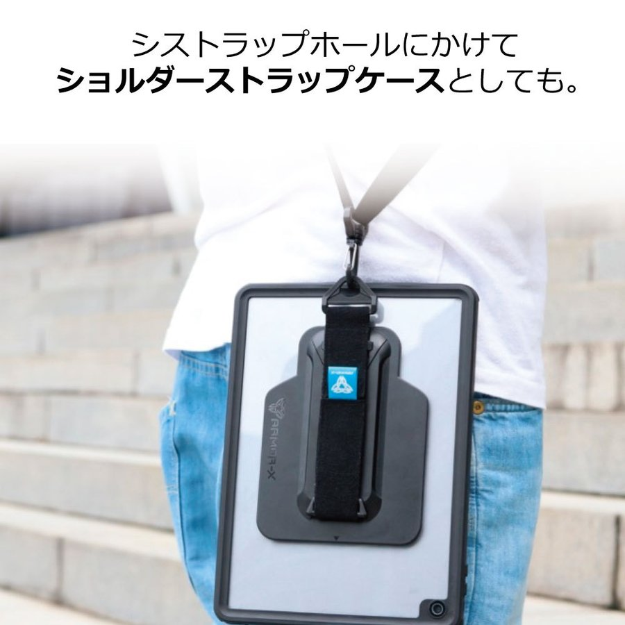 ARMOR-X iPad air4 ケース 全面保護 防水 衝撃 IP68 ストラップ付き Waterproof Case Hand Strap [ Black ] caseplay 06