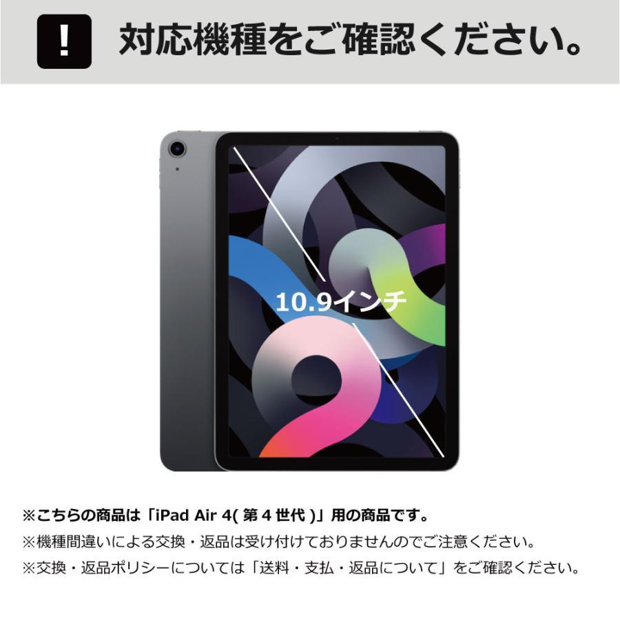 ARMOR-X iPad air4 ケース 全面保護 防水 衝撃 IP68 ストラップ付き Waterproof Case Hand Strap [ Black ] caseplay 09